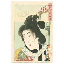 Toyohara Chikanobu: Jidai Kagami -3 - Artelino