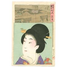Toyohara Chikanobu: Jidai Kagami - 7 - Artelino