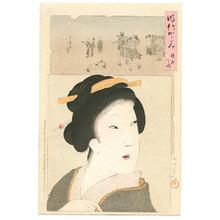 豊原周延: Jidai Kagami - 10 - Artelino