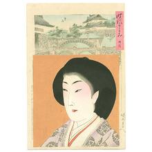 豊原周延: Jidai Kagami - 11 - Artelino