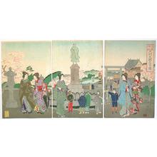 Watanabe Nobukazu: Samurai Statue - Artelino
