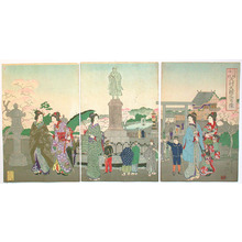 渡辺延一: Samurai Statue - Artelino