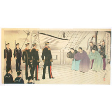 Migita Toshihide: Admiral Ting Ju-chang and Admiral Ito (Muller Collection) - Artelino