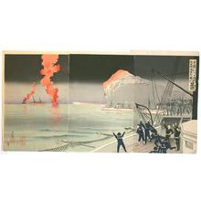 Kobayashi Kiyochika: Russo-Japanese Naval Battle (Muller Collection) - Artelino