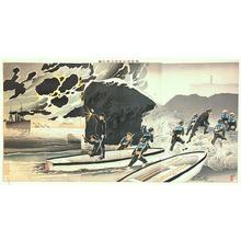 小林清親: Landing in Taiwan (Muller Collection) - Artelino