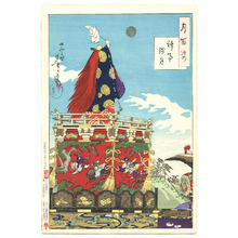 月岡芳年: Dawn Moon of the Shinto Shrine # 33 - Artelino