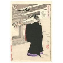 月岡芳年: Kinto - Tsuki Hyakushi # 47 - Artelino