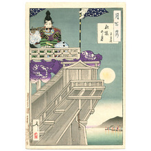 Tsukioka Yoshitoshi: The Moon and the Helm of a Boat # 50 - Artelino