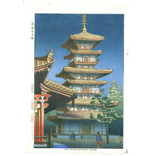 Fujishima Takeji: Twilight at Yakushi-ji Temple (first edition) - Artelino