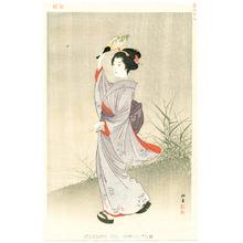 Yukawa Shodo: Firefly - kinko fuzoku One Hundred Bijin - Artelino