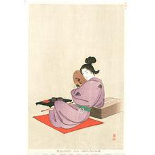 Yukawa Shodo: Girl with a Fan - kinko fuzoku One Hundred Bijin - Artelino