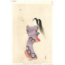 Yukawa Shodo: Hagoita - kinko fuzoku One Hundred Bijin - Artelino