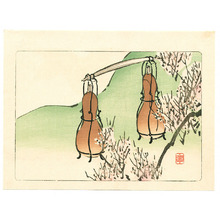 柴田是眞: Two Gourds - Hana Kurabe (First Edition) - Artelino