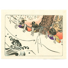 Shibata Zeshin: Tea Ceremony - Hana Kurabe (First Edition) - Artelino