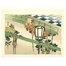 Shibata Zeshin: Garden Lamp - Hana Kurabe (First Edition) - Artelino