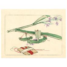 Shibata Zeshin: Model Boat - Hana Kurabe (First Edition) - Artelino