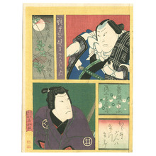 Utagawa Yoshitaki: Actors and the Moon - Mitate Junigatsu no Uchi - Artelino