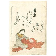 Katsukawa Shunsho: Poetess Ukon - One Hundred Poets - Artelino