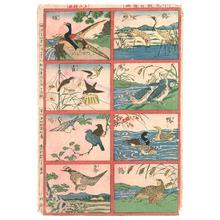 Utagawa Fusatane: Cards of Birds - Artelino