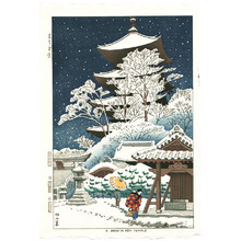 Fujishima Takeji: Snow in Toji Temple - Artelino