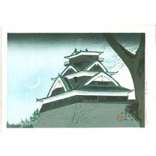 徳力富吉郎: Kumamoto Castle - Artelino
