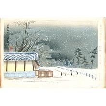 Tokuriki Tomikichiro: Kyoto Gosho - Seichi Shiseki Meisho - Artelino