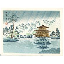 Tokuriki Tomikichiro: Golden Pavilion - Artelino