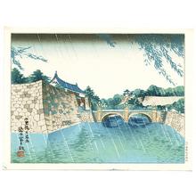 Tokuriki Tomikichiro: Nijubashi Bridge in the Rain - Artelino