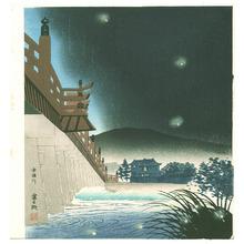 Tokuriki Tomikichiro: Uji River - Artelino