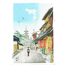 Kotozuka Eiichi: Near Yatsuhashi on the New Year's Day - Artelino