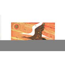 Kimura Yoshiharu: Evening Sun B ( Limited Edition) - Artelino