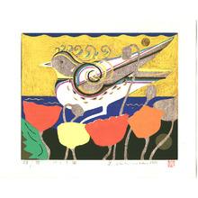 Kimura Yoshiharu: Poppies and the Sea ( Limited Edition) - Artelino