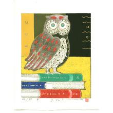 Kimura Yoshiharu: Books (Limited Edition) - Artelino