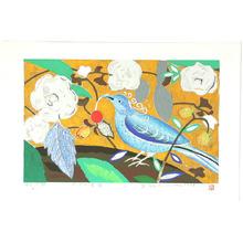 Kimura Yoshiharu: Season of Roses ( Limited Edition) - Artelino
