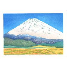 Watanabe Yuji: White Mt.Fuji (Limited Edition) - Artelino