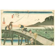 Utagawa Hiroshige: Kakegawa - Tokaido Goju-san Tsugi no Uchi (Hoeido) - Artelino