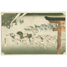 歌川広重: Miya - Tokaido Gojusan Tsugi no Uchi (Hoeido) - Artelino