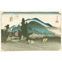 Utagawa Hiroshige: Ishiyakushi - Tokaido Gojusan Tsugi no Uchi (Hoeido) - Artelino