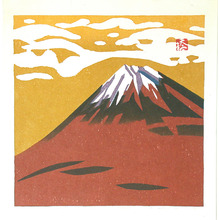 Okiie: Mt.Fuji in Evening Glow - Artelino