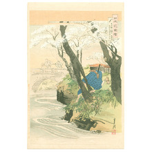 尾形月耕: Koganei - Nihon Hana Zue - Artelino