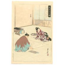 Ogata Gekko: 47 Ronin - Gishi Shiju Shichi Zu - Artelino