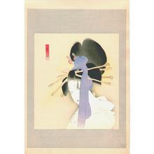 Shima Seien: Yugiri - Dai Chikamatsu Zenshu - Artelino