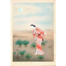 Yamamura Toyonari: Koman - Dai Chikamatsu Zenshu - Artelino