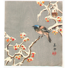 Takahashi Biho: Bird on Snow Covered Berry Branch - Artelino