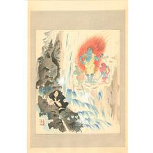 Tomita Keisen: Fudo and Mongaku - Dai Chikamatsu Zenshu - Artelino