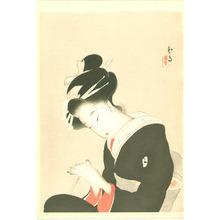 Kikuchi Keigetsu: Koharu - Dai Chikamatsu Zenshu - Artelino
