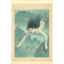 Nakazawa Hiromitsu: Matsukaze - Dai Chikamatsu Zen Shu - Artelino