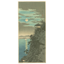 高橋弘明: The Moon and Mt.Ishiyama (Muller Collection) - Artelino