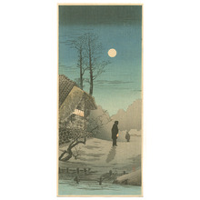 Takahashi Hiroaki: Moon at Old House (Muller Collection) - Artelino