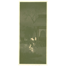 Takahashi Hiroaki: Night Rain at Asagaya (Muller Collection) - Artelino